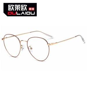 L'oreo 2352 Korean Metal Heart-shaped Flat Lens Memory Leg Decorative Eyeglass with Myopia Frame