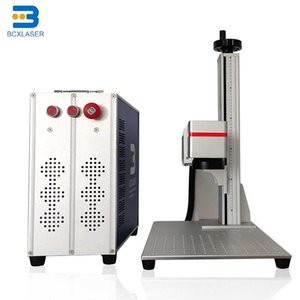 Electric Trimmers Wuhan BCX Laser 20W Metal Fine Marking Machine Ceramics Glass For Sale