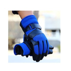 Bicycle, electric motorcycle sports gloves, slip thick gloves in autumn and winter, cycling supplies, bicycle accessories