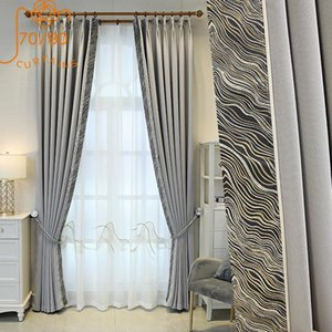 Curtain & Drapes Nordic High-grade Cotton Linen Zebra Pattern Lace Stitching Blackout Curtains For Living Room And Bedroom Custom Products