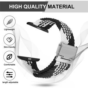Braided Solo Loop Straps For Apple Watch band 44mm 40mm 42mm 38mm Fabric Nylon Elastic Belt Bracelet iWatch Series 3 4 5 SE 6 Strap