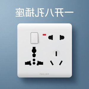 86 type one opening eight socket switch two three plug household panel 16A ten multi six hole concealed installation with