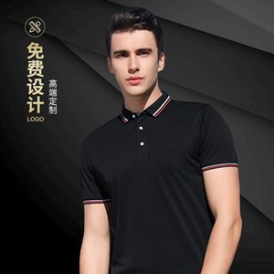 Pole CottonLapel Short Shirt Polo Shirt Half Manga Group Group Vestido Publicidad Camiseta