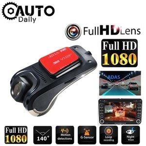 Coche DVR para Android Radio Player HD 720p 140 Grados Auto Angular Auto Cámara Video Recorder Dash Cam Atras DVRS