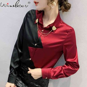 Women's Blouses & Shirts Spring Fall European Clothes Office OL Blouse Chic Color Blocking Patchwork Chain Women Button Shirt Long