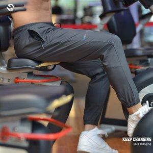 2021 Spring gray Running Pants Men Sport Jogging Fitness Yoga Training Basketball Football Long Leggings Elastic Quick-Drying