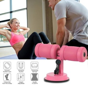 Multi-Function Fitness Sit-Ups Assist Device Osculum Type Vacuum Suction Abdominal Curl Auxiliary Home Exercise Equipment Training