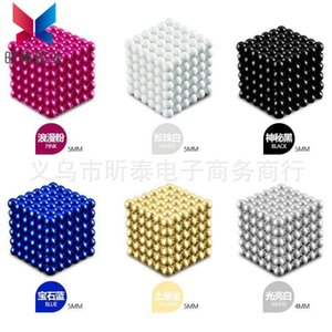 Color puzzle decompression Rubik's cube magnetic toy 3mm-10mm buck ball