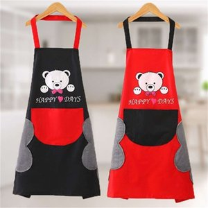 Fashion simple household kitchen waterproof oil proof men and women adult hand wipe apron fashion single