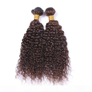 """Kinky Curly # 4 Средние коричневые человеческие волосы Weaves 3 шт. Норка бразильцы человеческие волосы шоколадные коричневые девственные пакеты волос 10-30 """"двойные ветки"""