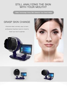 2021 Portable advanced facial beauty analyzer artificial intelligence imager skin detector eight spectrum three-dimensional digital camera