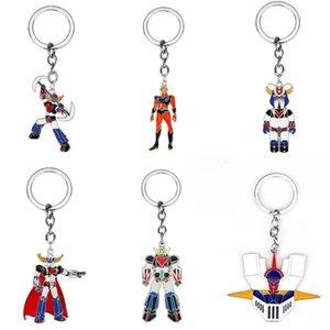 Ключные кольца Mazinger Z UFO Grendizer Робот брелок аниме очарование кулон ожерелье эмаль металлические брелки автомобильные сумки цепи для мужчин мальчик подарки