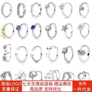 Female S925 Pure Silver Ring Pan Jiameng DORA The Crown Princess The Wheel Rings