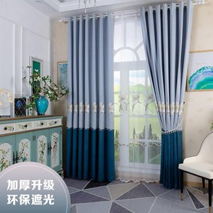 Curtain & Drapes Colorblock Embroidery Perfume Lily Light Luxury Curtains For Living Room Bedroom Dining Fancy Window Decoration