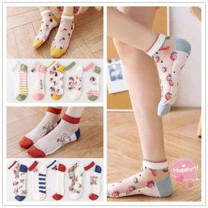 Çorap Kore Süper İnce İpek Çorap