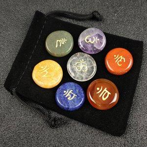 7pcs Chakra Reiki Symbols Crystals Healing Stone Seven Chakras Masters Guarded Holistic Energy Balancing Polished Hand Piece Natural Stones Beads Decoration