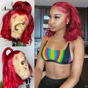 Short Blut Cut Bob Front Wig Hu Hair Red Straight HD Transparent Lace 99J Burgundy Wet and Wavy Wigs Atina