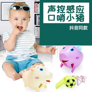 Tiktok, the Same Electric Whistle Pig, Voice Control, Induction Whistle, Run Pig Adorable q Meng Control Piglets
