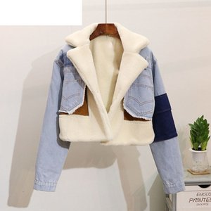 Women Denim Parka with Fur Long-Sleeve Jean Jacket Casual Basic Warm Jeans Coat Female Blue Short Winter Bomber Jacket