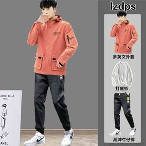 Trendy Brand Casual Sports Suit Youth Trendy Spring Mens Coat Spring and Autumn Casual Workwear Jacket Mens Fashion