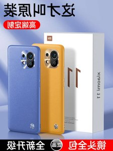 Suitable for Xiaomi 11 mobile phone case Xiaomi 11 lens protective case Xiaomi 11pro silicone soft shell curved screen mi11