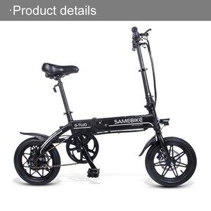 [EU Stock]Samebike YINYU14 Bike 14 Inch 10AH Standard 2 Ebike 36V 250W High Speed Folding Electric Bicycle Aluminum Alloy E-Bike