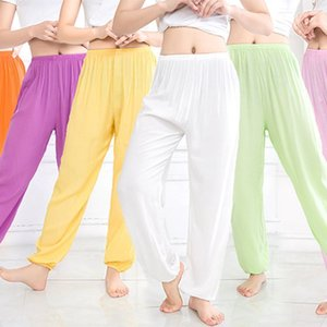 Men's and women's cotton silk lantern summer adult solid color anti mosquito dance martial arts Taiji pants Yoga thin