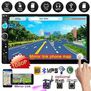 Din Car Radio 7inch HD Bluetooth Video MP5 Touch Screen Player FM USB AUX RC SD Function Support Mirror Link Audio
