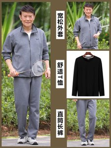 Middle-Aged Sports Suit Men and Autumn Three-Piece Loose Dad Outfit Elderly Cotton Polyester Large Size Spring Two-Piece