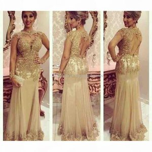 Gold Backless prom Dresses 2021 Cap Sleeve Lace Evening Prom Dresses With Crystal Lace Appliques Sheer Neck Bridal Party Red Carpet