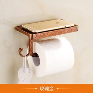 Antique Brass Bathroom Roll Paper Tissue Holder Wall Mount Brass Bathroom Kitchen Paper Hold 2160 V2