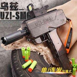 High speed flywheel Uzi electric continuous UZ EVA soft bullet chicken eating equipment submachine toy gun
