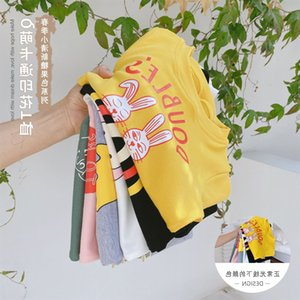 Cartoon long sleeve T-shirt for boys and girls in 2021&. very popular Chinese .