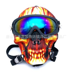 Silicone Mask Bong Skull Pattern Acrylic Water Pipe with Sun Glasses Gas Face Mask Dry herb Smoking Multifunction Hookah Shisha 395 S2