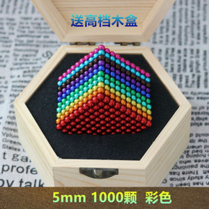 Surprise colorful buck 10 million cheap gift box 100000 g magnet magic magnetic ball