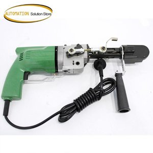 Electric Hand Tufting Gun Rug Machines ( Can Do Both Cut Pile And Loop ) Sewing Notions & Tools