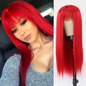 여성을위한 합성 가발 빨간 가발 곧장 똑바로 머리카락 자연 귀여운 일일 파티