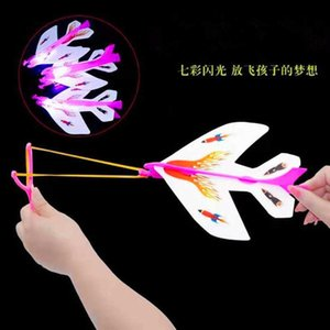 Large catapult LED luminous ejection rotary aircraft night market scenic spot children's toys
