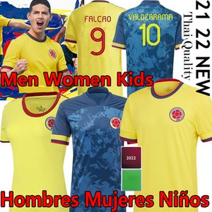 2021 Colombie Football Jersey Jersey Player Version Fans 21 22 James Copa America Football Shirt Falcao Valderrama Cuadrado Camiseta de futbol Maillot Hommes Kit enfants