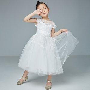 Children's wedding dress summer performance girl's double shoulder lace mesh new princess fluffy skirt