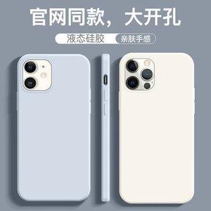 BZ508 Pure color mobile phone cases for iphone 12 pro max liquid silicone IPhone12Mini all-inclusiveanti-drop straight edge