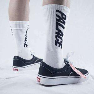 Tide place letter word middle tube Street hip hop men's and women's skateboard Harajuku socks