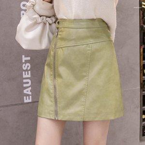 Summer 2021 Korean One-piece PU Leather Skirt Female High Waist Thin Stitching Package Hip Jupe Crayon Femme1