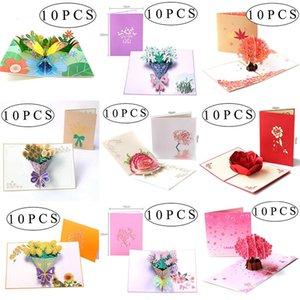 인사말 카드 3D 위로 꽃 결혼식 초대장 선물 10 Pcs 당신에게 빈 엽서 생일 손수 레이저 잘라 크리스마스 감사합니다