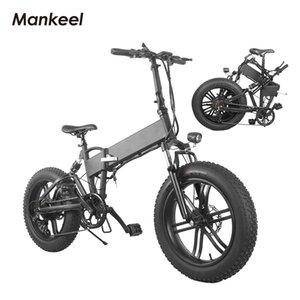 Elektrische Fahrrad-Mankeel MK011-Roller 20-Zoll-500-Watt-Leistung faltbares E-Bike 25km / h Max Geschwindigkeit 40km Kilometerstand Sport Mountainbikes