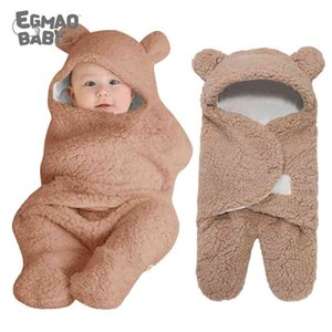 Baby Swaddle Blanket Ultra-Soft Plush Essential for Infants 0-6 Months Receiving Swaddling Wrap Brown Perfect Shower Gift 210913