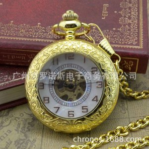magnifying watch mechanical gold glass Large dial flap hollow pocket for men and women elderly
