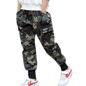 Trousers Boys Pull On Drawstring Jogger Pants Kids Jogging Bottoms Army Green Children Camouflage Print Cargo Casual Sport