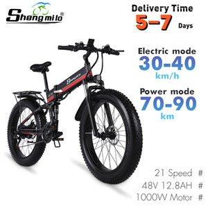 Shengmilo MX01 26 zoll elektrisch 1000w Fat Reifen Fahrrad 48V Lithium-Batterie Mountainbicy Color Folding E-Bike Schnee / Strand Cruiser