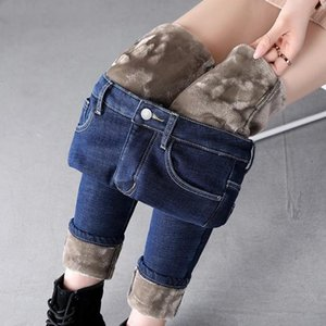 Women's Jeans Thick Winter Warm Skinny For Women Female High Waist Velvet Denim Pants Streetwear Stretch Trousers Plus Size